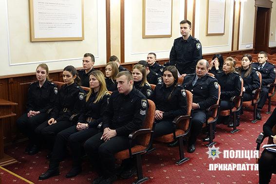 У підрозділах прикарпатської поліції стажуватимуться 18 курсантів