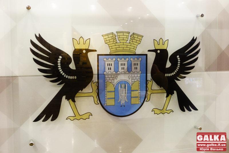 Франківська міськрада – у трійці лідерів за забезпеченням доступу до публічної інформації