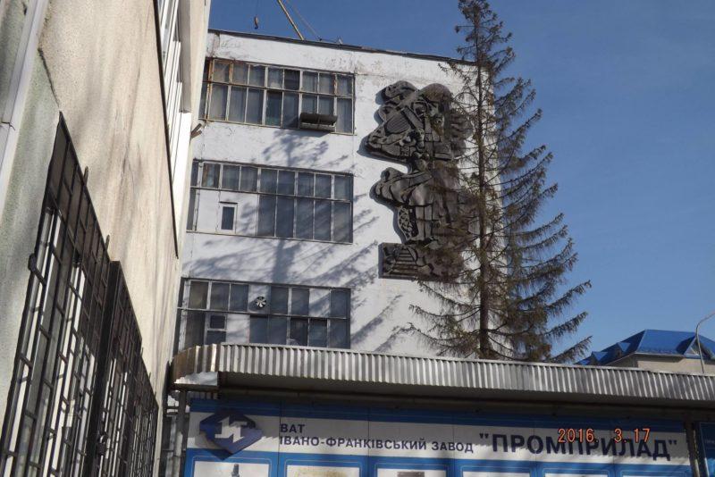 У Франківську взялися за ремонт 40-річного металевого барельєфу (ВІДЕО)