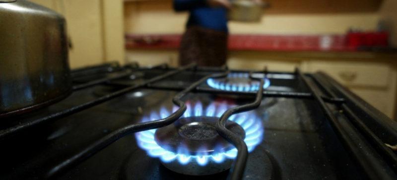 Насалик підтвердив, що газ для населення точно подорожчає