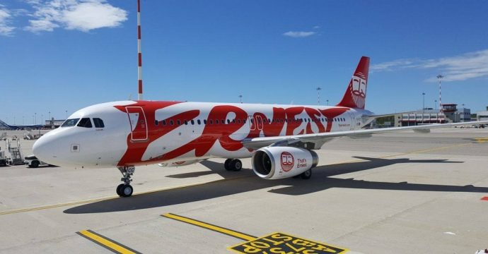 Італійському лоукостеру Ernest Airlines призупиняють ліцензію