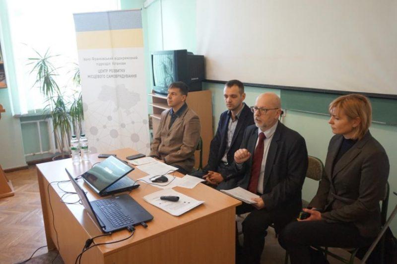 У Франківську старост ОТГ навчають надавати якісні публічні послуги (ФОТО)