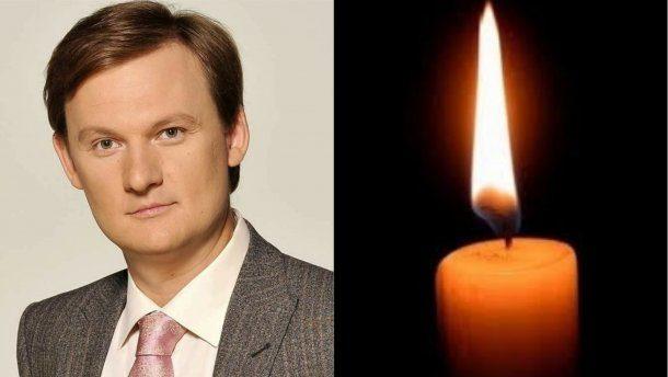 Помер відомий український телеведучий Олесь Терещенко