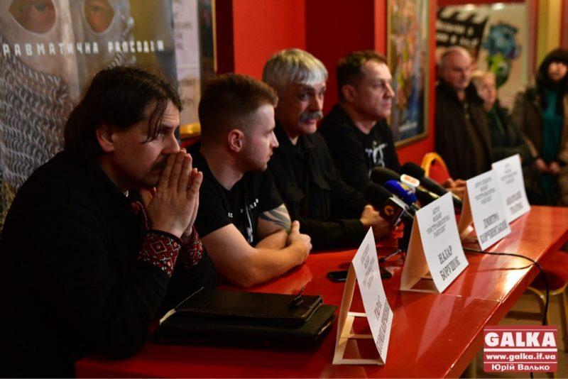 Корчинський презентував франківцям фільм про атовців (ФОТО)