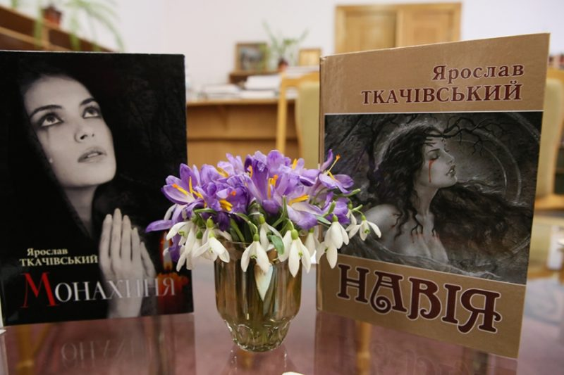 У Франківську презентували нові твори письменника Ярослава Ткачівського (ФОТО)