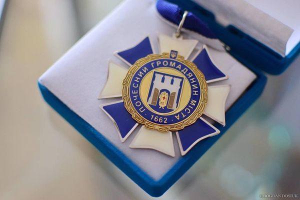 П'ять захисників стали Почесними громадянами Івано-Франківська посмертно (ІМЕНА)