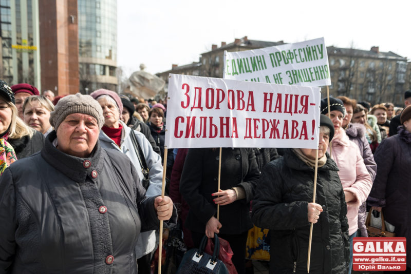 Тисячі медиків та освітян вимагають в уряду гідних умов праці (ФОТО)