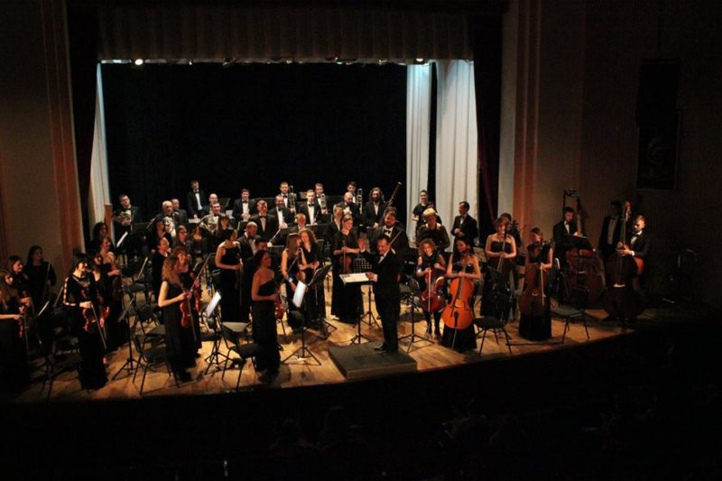 оркестр filar