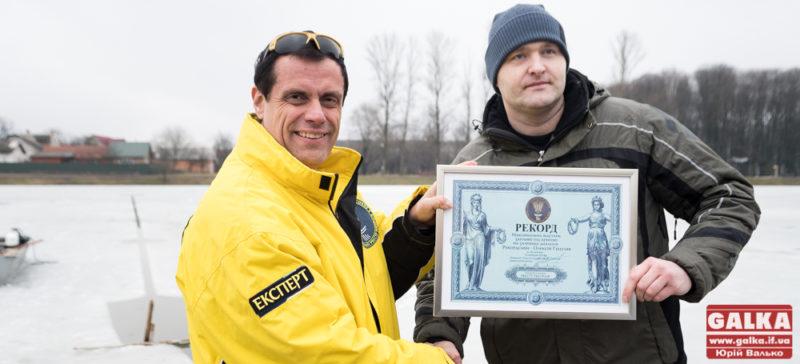 Рекорд із запливу під кригою встановив прикарпатець (ФОТО, ВІДЕО)