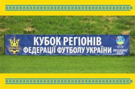 Футбольна аматорська збірна Франківщини поступилася львів'янам