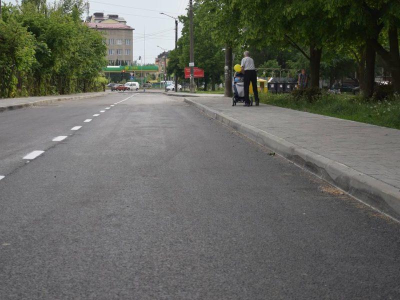 Вулицю Сухомлинського відремонтували (ФОТОФАКТ)