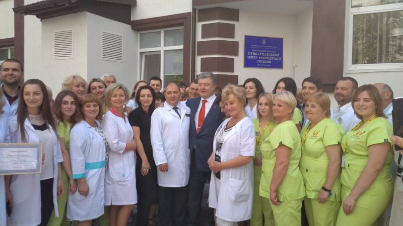 Прикарпатський центр репродукції людини урочисто відкрив Президент України (ФОТО, ВІДЕО)