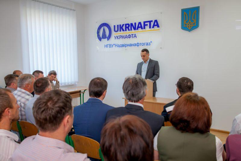 Турбота про захищене і здорове покоління від ПАТ «Укрнафта»