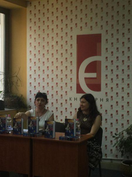 Дара Корній презентувала в Івано-Франківську новий роман