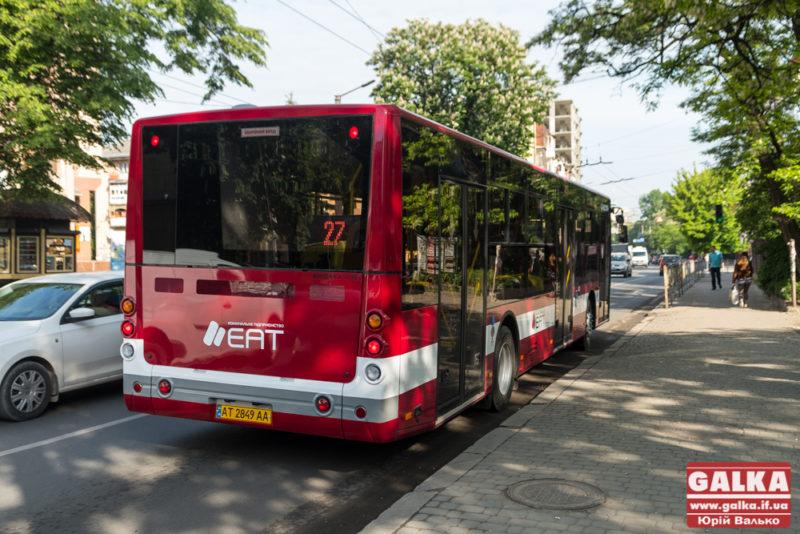 """""""Електроавтотранс"""" будує власну заправку для комунальних автобусів (ФОТОФАКТ)"""