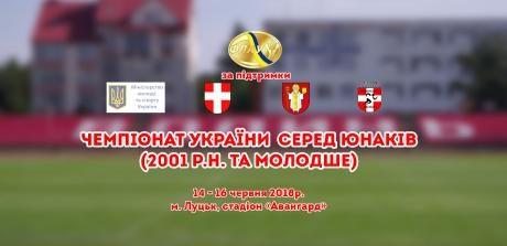 Прикарпатські спортсмени позмагаються на Чемпіонаті України з легкої атлетики