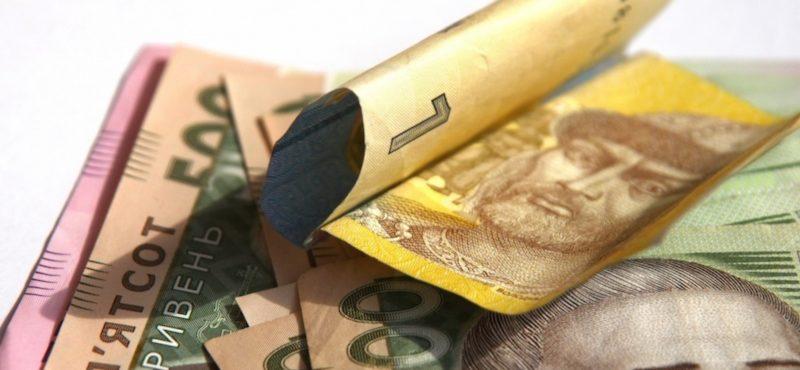Франківські депутати звернуться до Порошенка й Уряду щодо дискримінаційної зарплати бюджетникам