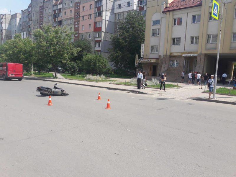 На Каскаді підліток на скутері збив семирічну дівчинку (ФОТОФАКТ)