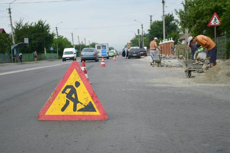 У приміських селах завершують ремонт тротуарів (ФОТО)