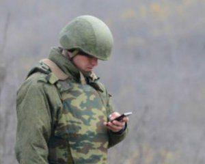 """Мобільний додаток """"Довідник послуг і пільг"""" розробили для учасників АТО"""