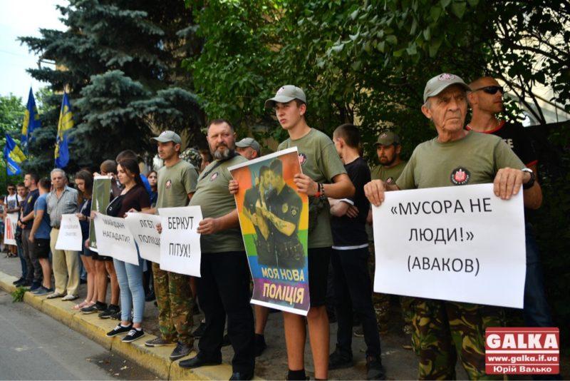 У Франківську націоналісти мітингують проти свавілля поліції під час ЛГБТ-параду у Києві (ФОТО)