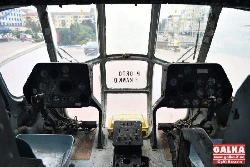 Гвинтокрил MI-8 у середмісті Франківська відчинив свої двері (ФОТОРЕПОРТАЖ)
