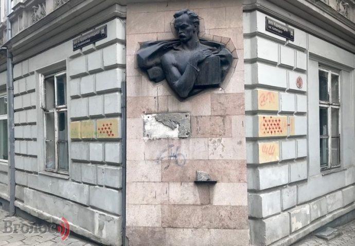 У Львові знищили меморіальну дошку Івану Франку