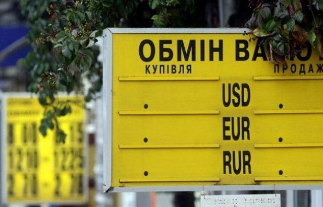 НБУ планує спростити операції з обміну валют для населення