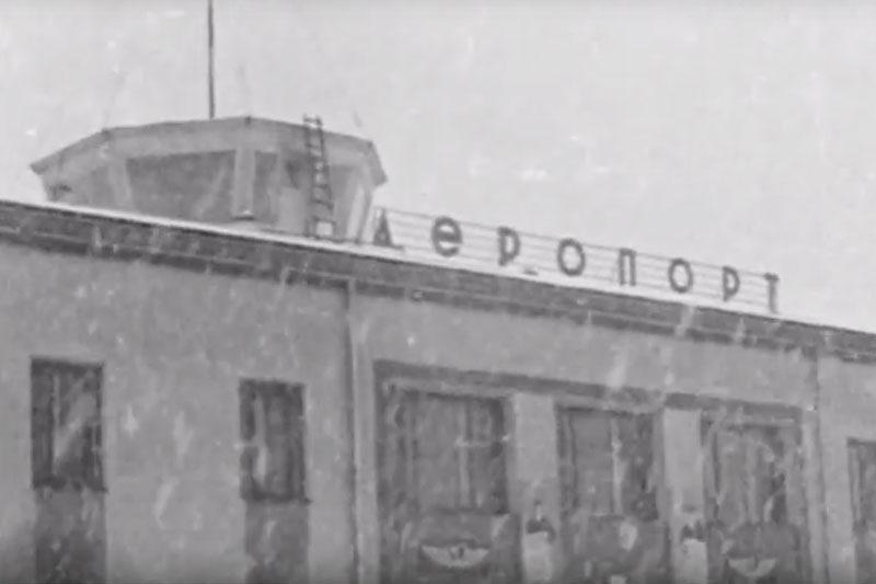 Як у 1962 розпочав роботу новий аеропорт Станіслава (ВІДЕО)