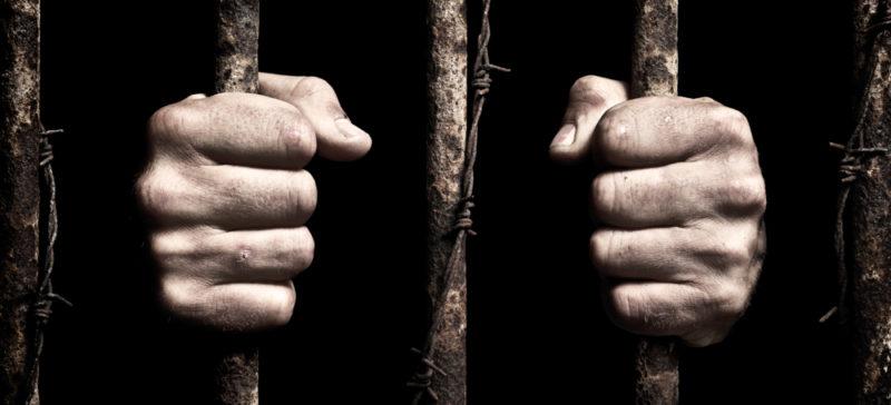Екс-президенту Бразилії додали майже 13 років до тюремного ув'язнення