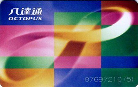Місто оголосило конкурс на назву та дизайн транспортної картки іванофранківця