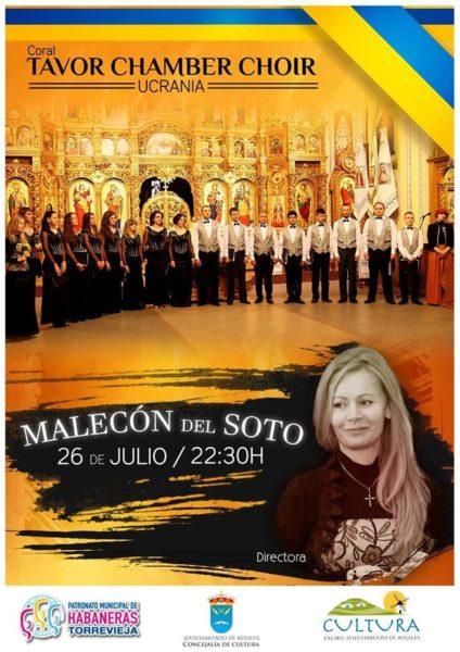 Калуський хор «Тавор» представляє Україну на фестивалі в Іспанії (ВІДЕО)