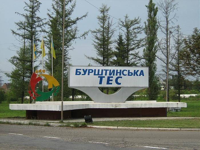 ДТЕК інвестував 310 мільйонів гривень в екологічну модернізацію Бурштинської ТЕС