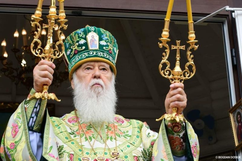 Патріарх Філарет відправив літургію в Манявському монастирі (ФОТО)
