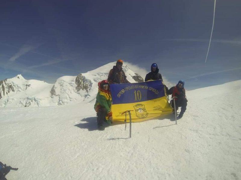 Військові 10-ої ОГШБ підкорили найвищу гору Європи (ФОТО)