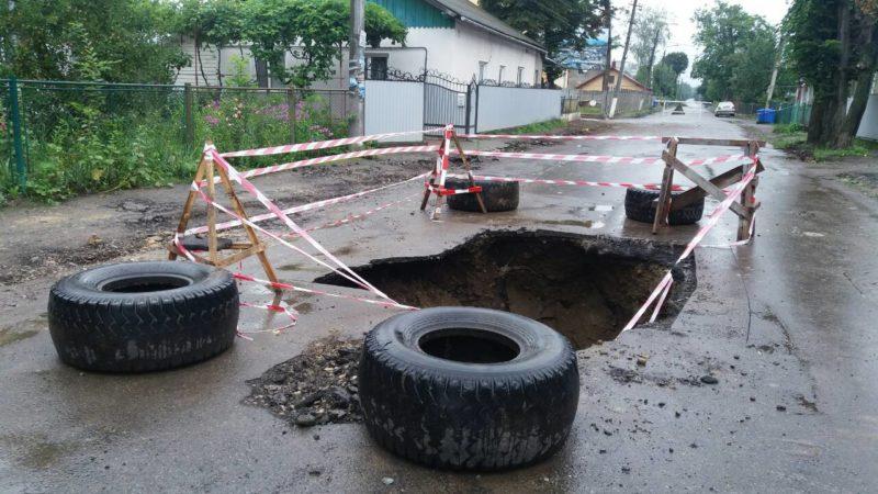 У Коломиї дорога не провалилася, просто замінюють трубу, – Федорук (ФОТО)