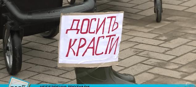 Аби привернути увагу до занедбаних тротуарів активісти подарували меру Коломиї гумові чоботи (ВІДЕО)