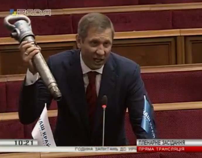Прикарпатський міністр поштовхався з нардепом (ВІДЕО)