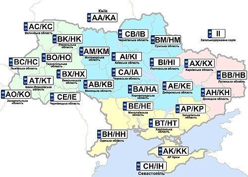 Автовласникам з Прикарпаття почали видавати номери нової серії (ІНФОГРАФІКА)