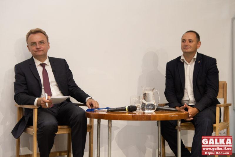 Мери Франківська та Львова про ідеальне місто майбутнього (ФОТО, ВІДЕО)