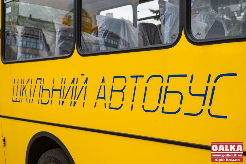 У Франківську діток з інвалідністю возитиме спеціальний шкільний автобус