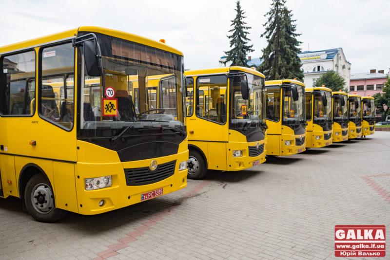 Райони та ОТГ Івано-Франківської області отримали нові шкільні автобуси (ФОТО)