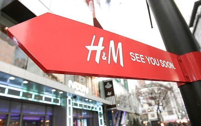 Стала відома дата відкриття першого H&M в Україні