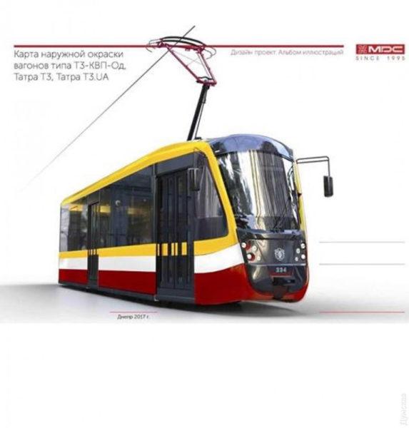 Одесити кататимуться на трамваях калуського виробництва (ФОТО)