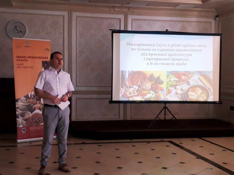 На Прикарпатті планують розвивати гастрономічний туризм (ФОТО)