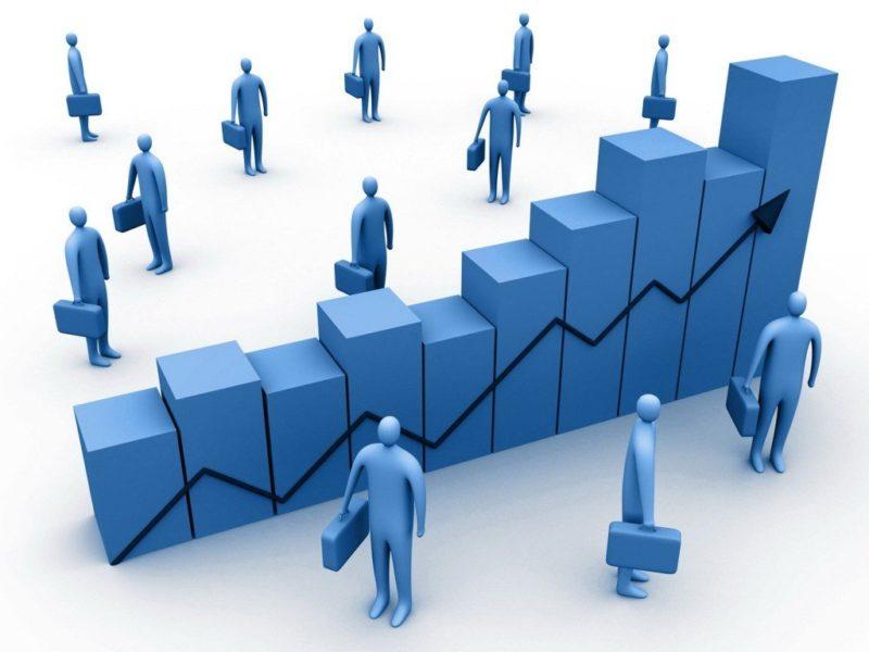 На Прикарпатті скоротять штати районних управлінь статистики