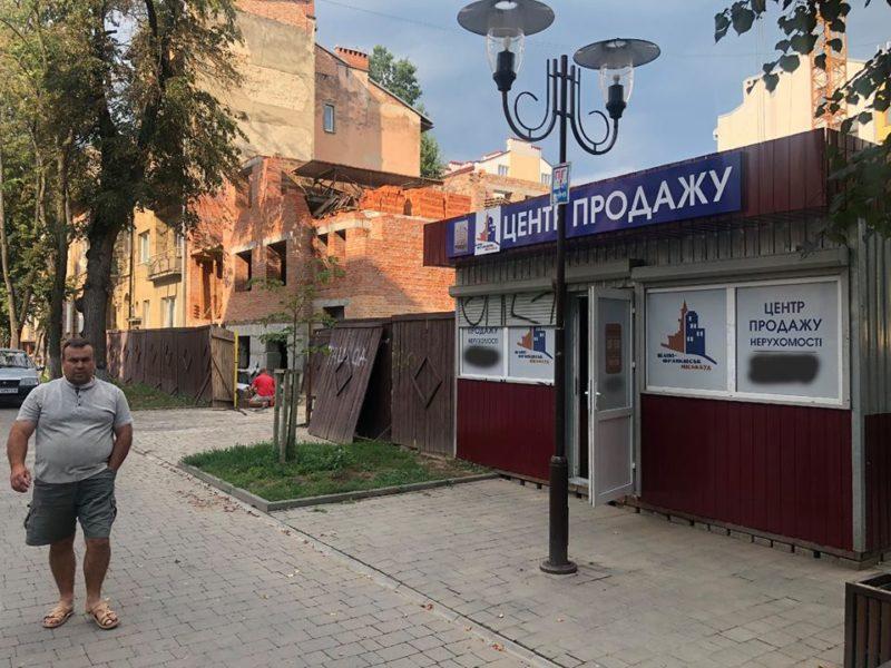 Біля незаконної забудови на Шевченка з'явився МАФ із продажу квартир (ФОТОФАКТ)