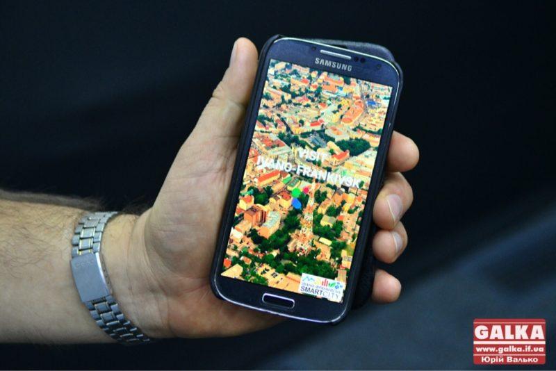 Для франківців і гостей міста презентували новий туристичний мобільний додаток (ФОТО)