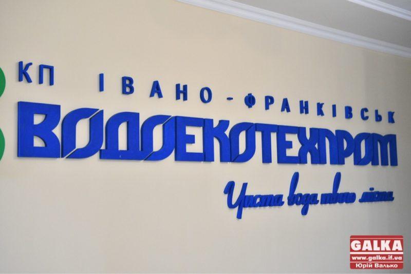 """Вода та """"каналізація"""" можуть подорожчати у 2019, """"Водоекотехпром"""" показав запропоновані тарифи"""