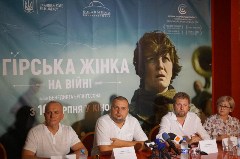 """Українську трагікомедію """"Гірська жінка: на війні"""" презентували у Франківську (ФОТО)"""